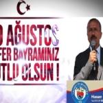 Başkan Koçer'den Zafer Bayramı Mesajı